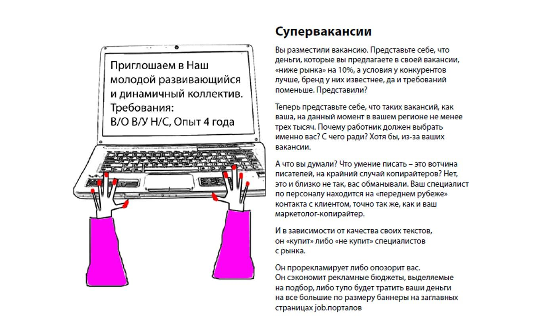 hr book sorokin yury hrpr school blog