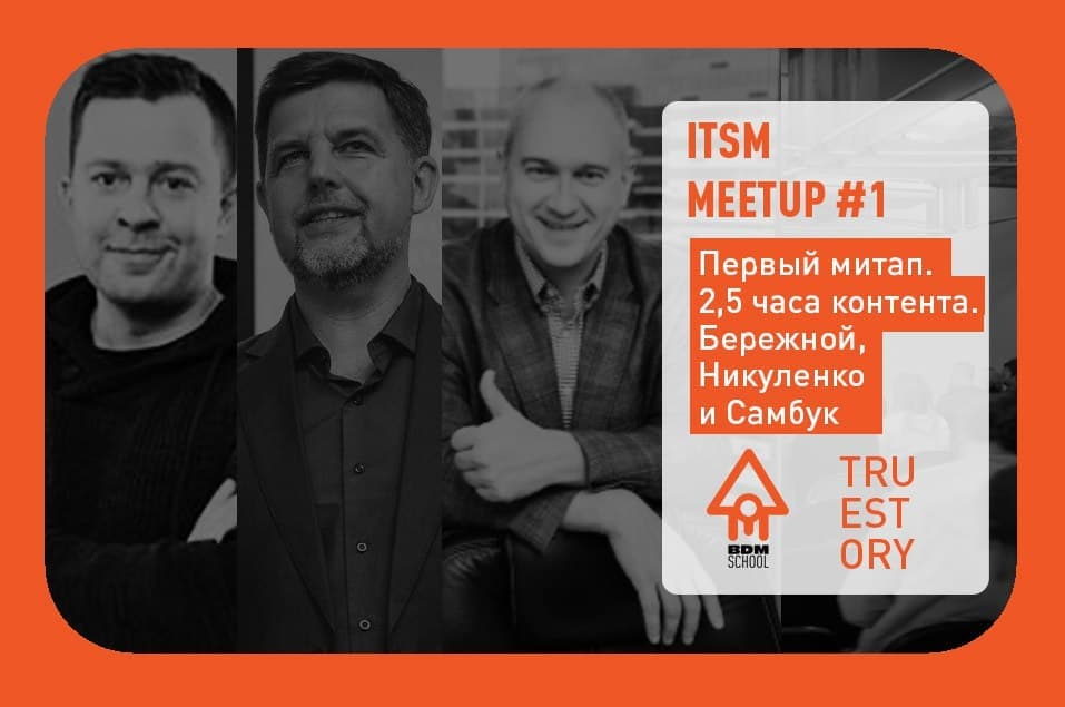 it sales marketing meetup