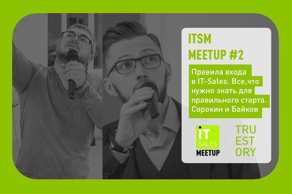 it sales marketing meetup