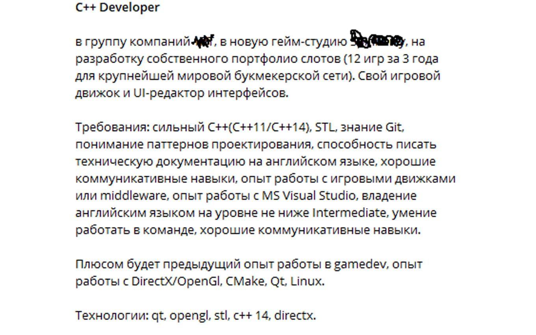 gamedev languages hrpr school