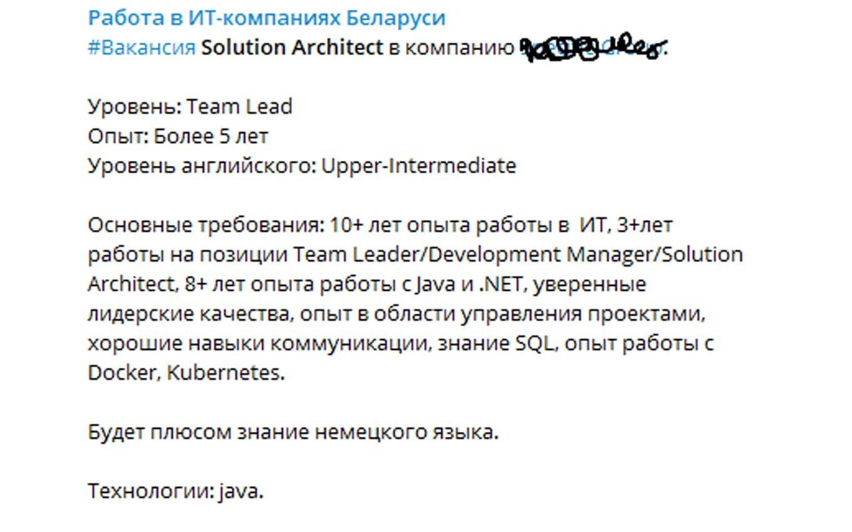 team lead hrpr school