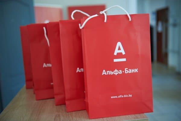human2it conf alfa bank