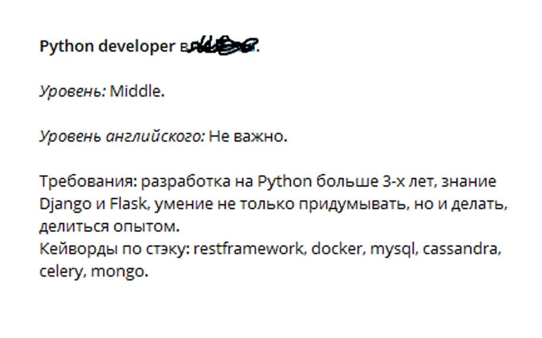 framework python hrpr school