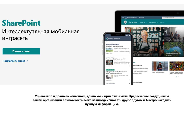 .net hrpr school