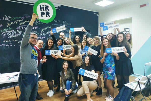 hrpr-itrecruiting-school
